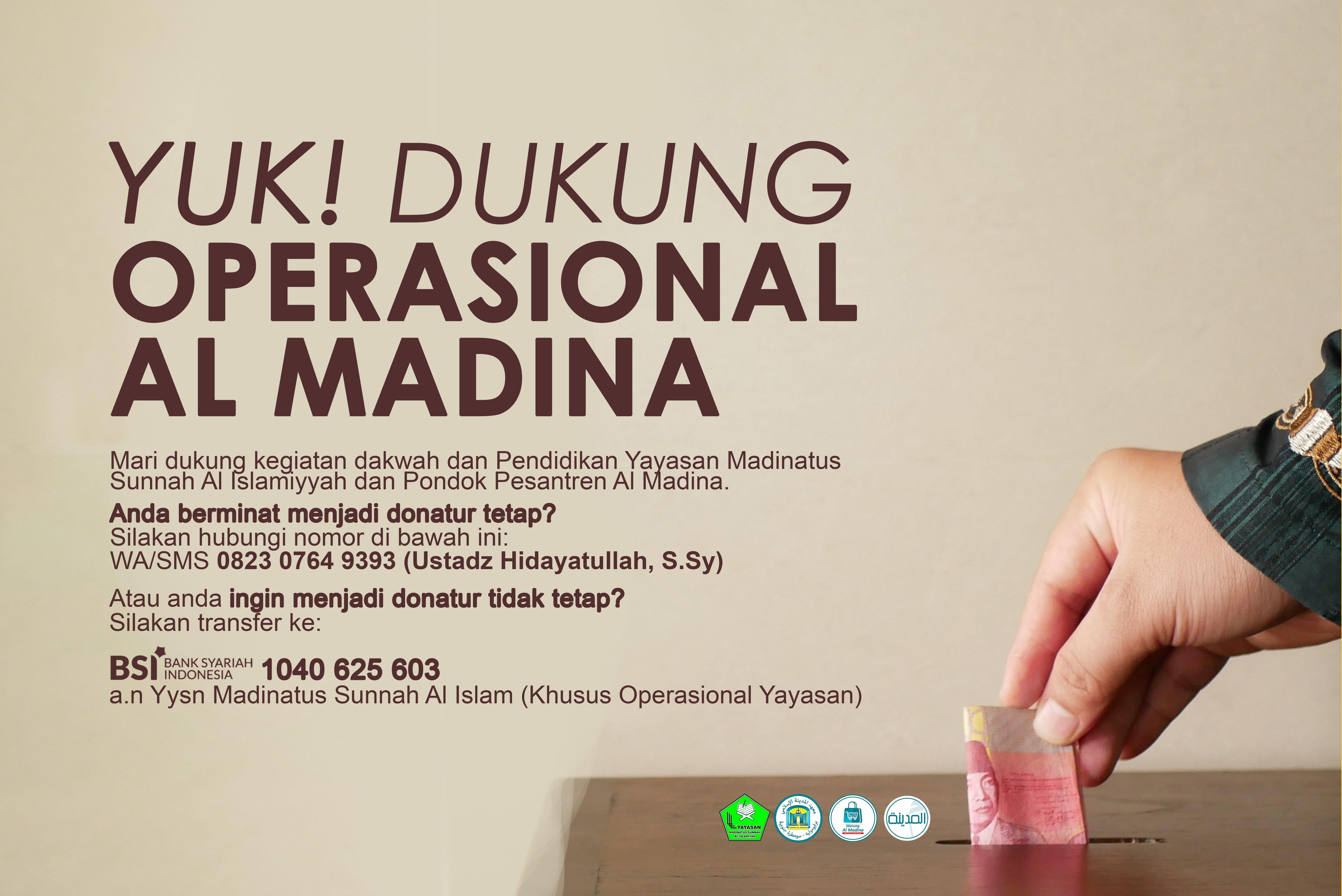 Yayasan Madinatus Sunnah Al-Islamiyyah